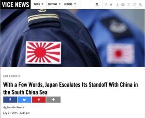 japan china fight vice